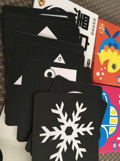 4本套装 新生儿黑白卡彩色卡婴幼儿启蒙认知图片宝宝视觉激发闪卡早教卡片0-3岁 晒单图