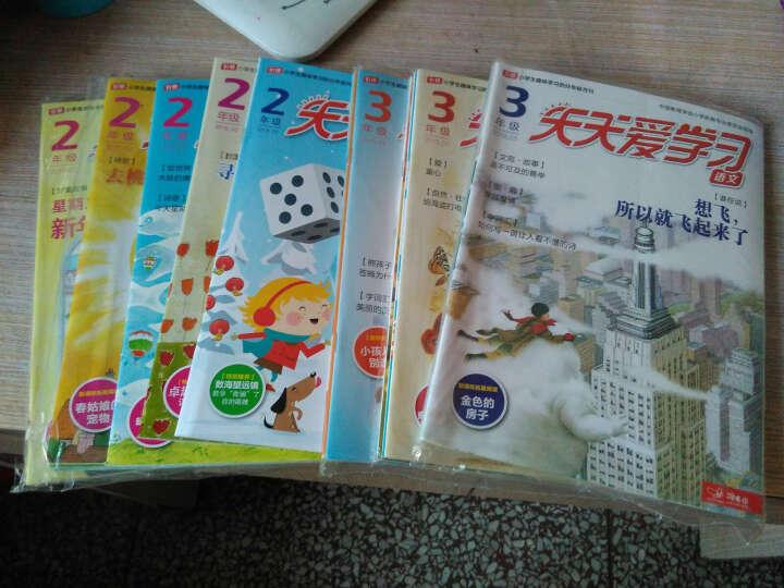天天爱学习杂志三年级2015年3本打包1月语文/数学/作文版过期刊 晒单图