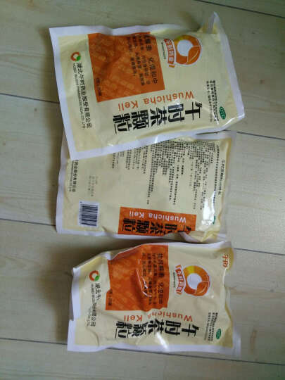 午时 午时茶颗粒 6g*20袋 晒单图