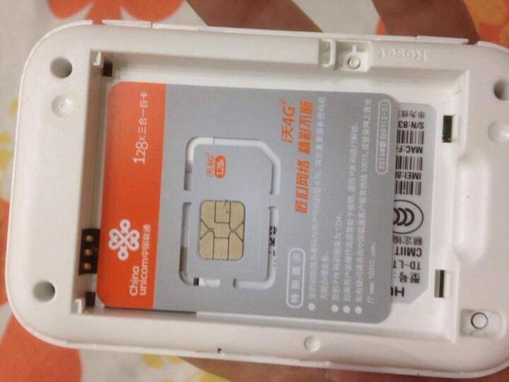 联通(unicom) 北京联通 日租卡 手机卡 4G手机上网卡超大流量日租卡日流量卡包邮 1元=500M 预存款10元 晒单图