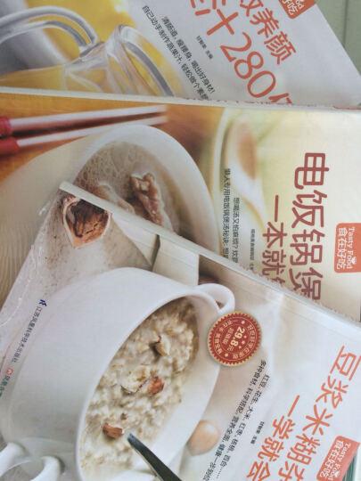 养颜蔬果汁280例 食在好吃系列 生活类菜谱 软精装全彩色铜版纸 食营养与健康书籍 晒单图