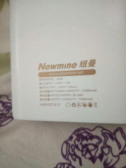 纽曼(Newmine)A200 3USB输出四档电量显示 大容量 移动电源充电宝 22000毫安 晒单图