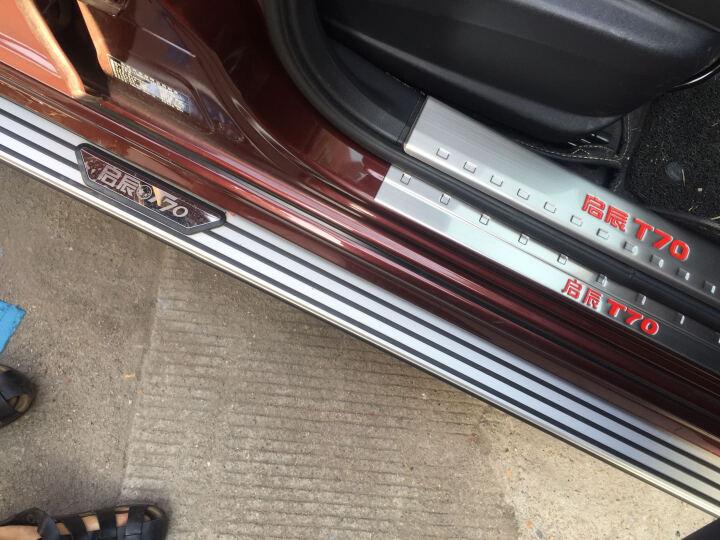 左鸿 日产启辰T70门槛条 改装专用迎宾踏板 不锈钢亮条 防擦条 后护板 配件 汽车用品 外置银标+内置银标 启辰T70 晒单图
