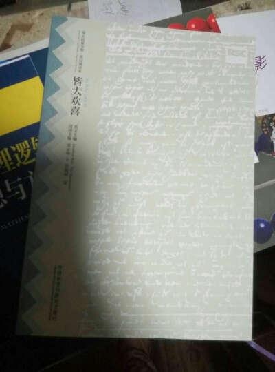 莎士比亚全集·英汉双语本:驯悍记 晒单图
