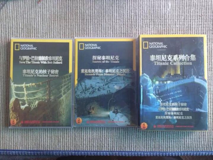 东方不败:风云再起 电影原声带(16再版)(CD) 晒单图