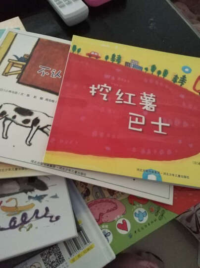 北斗童书·铃木绘本郁金香系列(套装共10册) 晒单图