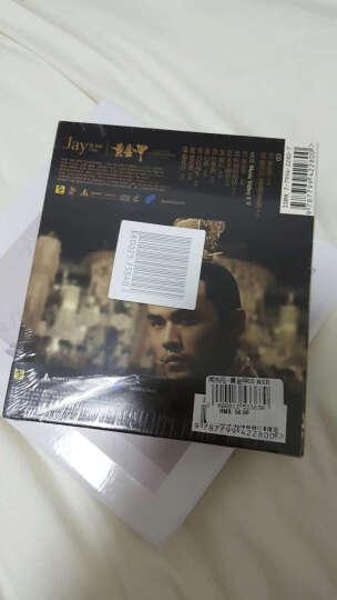 新华书店  周杰伦 满城尽带黄金甲 电影主题曲CD+VCD 菊花台 晒单图