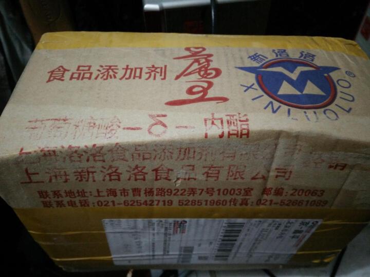 Doking盾皇6倍浓缩 西瓜汁1.6升 晒单图