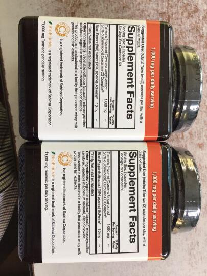 美国原装进口Youtheory年轻原理 姜黄素精华胶囊    提升免疫 120粒 三瓶特惠装 晒单图