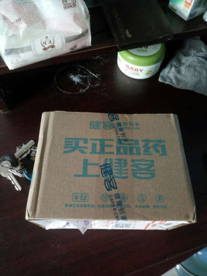 普林松 藿香清胃片 0.31g*14s*2板 /盒 1盒装 晒单图