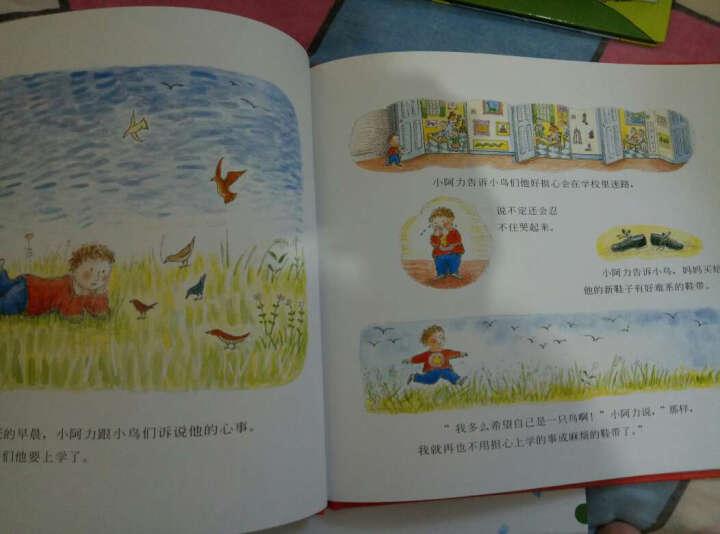 福音馆:阿秋和阿狐(新版) (爱心树童书) 晒单图