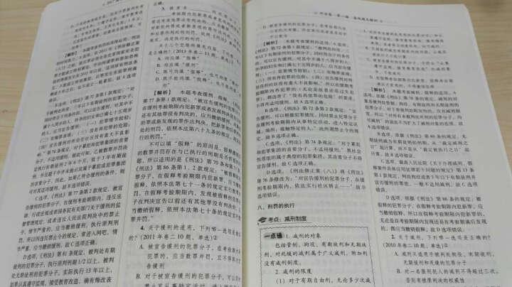 司法考试2019客观题全套历年真题库版分类解读指导用书 晒单图