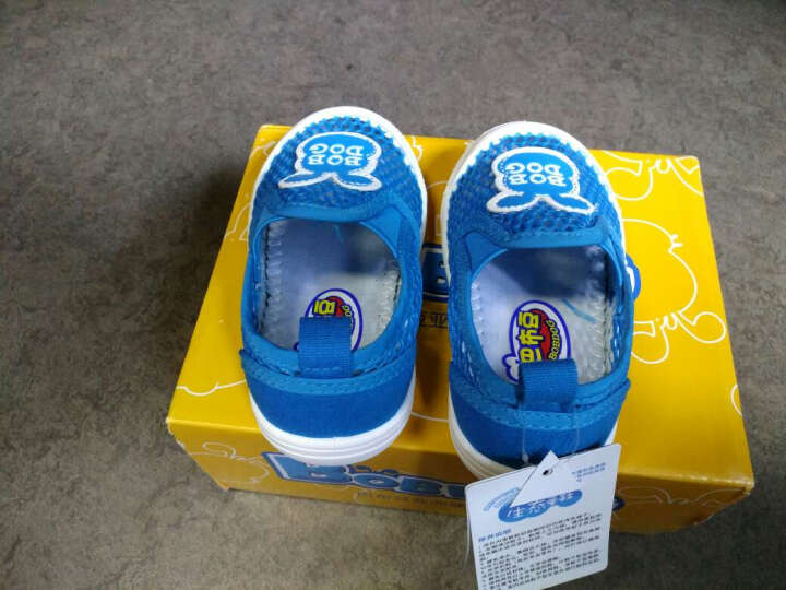 巴布豆(BOBDOG)童鞋透气儿童运动鞋春季男女童休闲单网鞋 蓝色 130码/鞋内长13.0cm 晒单图