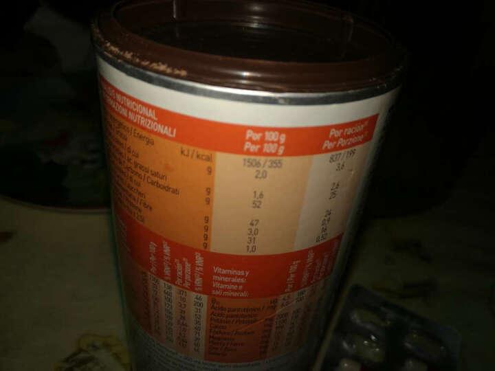 雀巢高端能量营养蛋白粉 Meritene Energis 缓解疲劳 补充精力 巧克力 4罐 加强组合 晒单图