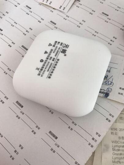 元姆 充电宝20000毫安【送充电线】大容量快充移动电源适用于三星小米苹果华为 象牙白20000毫安( 晒单图