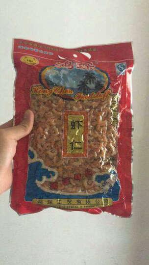 鸿琛 虾仁干 虾米 海米 海产干货250g 海鲜干货 海南三亚特产 虾仁干货 虾干 晒单图