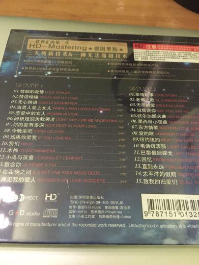 保罗莫里哀 浪漫行程(CD) 晒单图