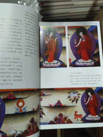 唐卡中的故事(全彩插图珍藏本)琼那诺布藏传佛教宗教书籍 藏族文化 绘画艺术 晒单图