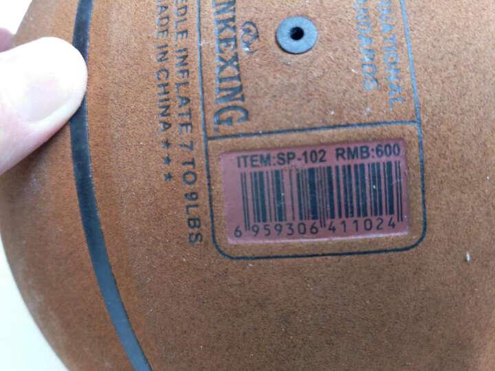 萨达 翻毛真皮质感牛篮球 水泥地室内室外耐磨蓝球 防滑手感lanqiu 翻毛-棕褐色 晒单图