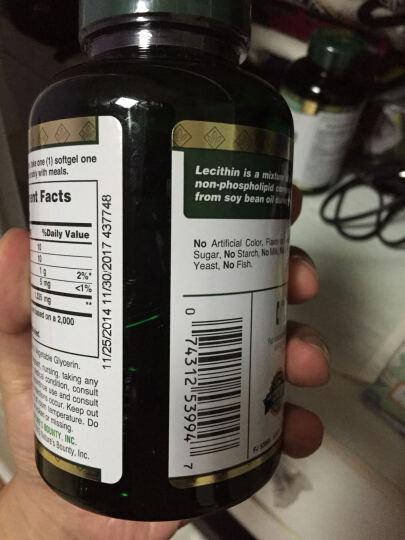 美国自然之宝大豆卵磷脂软胶囊 1325mg鱼油搭档中老年降三高辅助降血压降血糖降血酯 100粒*2瓶 晒单图