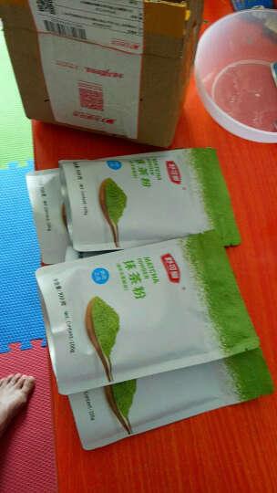 舒可曼 抹茶粉100g/袋 绿茶粉 烘焙原料 蛋糕冰淇淋布丁原料 甜品制作原料酸奶伴侣 7袋抹茶粉 晒单图