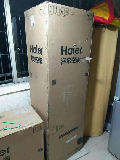 海尔(Haier) SKFR-72LW/10WDA21AU1 天樽大3匹变频立柜式空调柜机一级能效 晒单图
