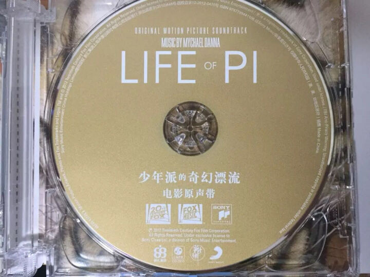 麦克·唐纳:少年派的奇幻漂流电影原声带(CD) 晒单图