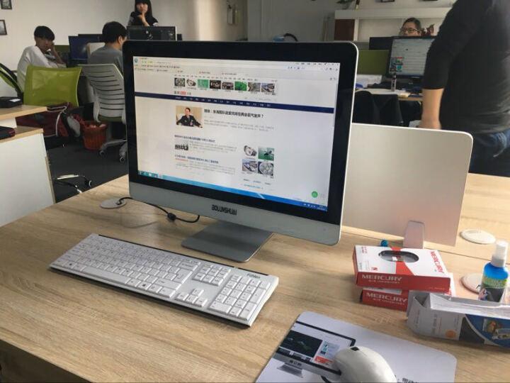 博仑帅(BOLUNSHUAI) 博仑帅23.6-27英寸一体机电脑四核独显主机整机 i7四核 16+500G 独显GTX1050吃鸡 23.6英寸 晒单图