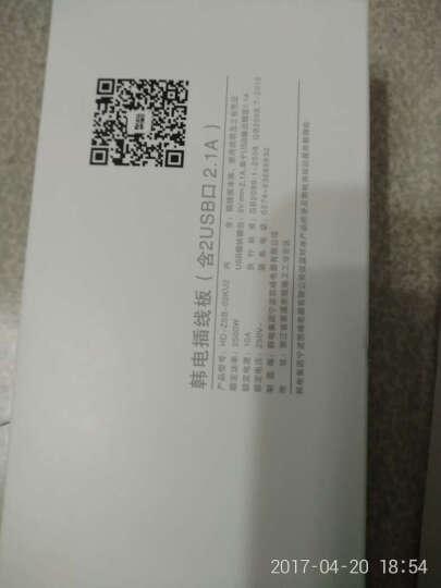 韩电(KEG)新国标插座/插排/插线板/接线板/拖线板 2USB口2孔位全长1.8米 支持2A充电 HD-ZSB-02KU2柠檬绿 晒单图