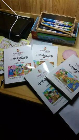 小屁孩成长记全套10册做诚实的自己一年级课外书注音版二年级小学生必读课外阅读书籍儿 晒单图