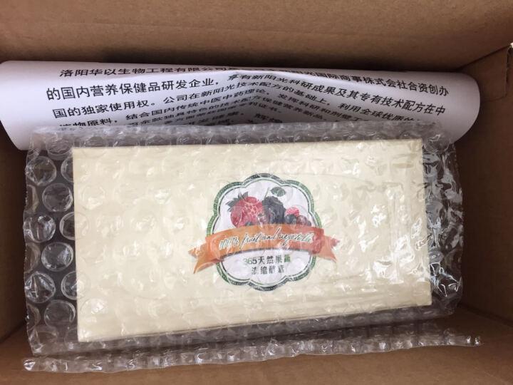 仅限1天!买1送1!果蔬酵素粉 日本酵素 华以健康园 日本研发可搭配减肥茶减肥药2瓶30袋 一盒 晒单图