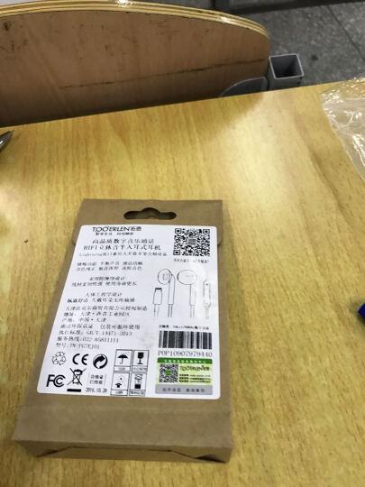 拓恩 苹果7手机耳机 入耳式带线控 适用于iPhone7/7plus/6S/5S/iPad 苹果Lightning口数字耳机(通话+音乐版) 晒单图