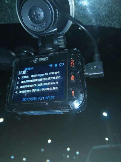 360行车记录仪尊享升级版 J501C 安霸A12 高清夜视 WIFI连接 智能管理 机卡套装 黑色 晒单图