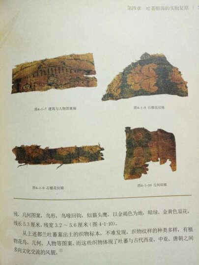 中国北方古代少数民族服饰研究4/5:吐蕃卷 党项、女真卷 晒单图