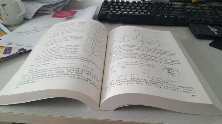 一级注册结构工程师专业考试历年试题·疑问解答·专题聚焦(第七版)(含增值服务) 晒单图