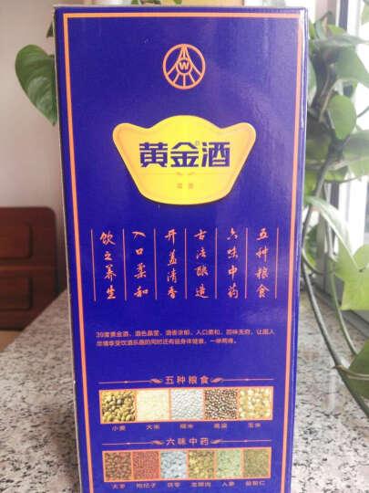 五粮液黄金酒 露酒39度120ml单品不发货赠品 晒单图
