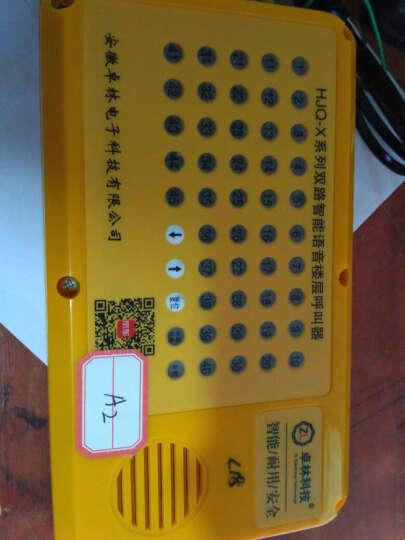 卓林科技 施工升降机楼层工地呼叫器无线升降机呼叫铃 吊笼人货梯 防水防雨防尘 楼层呼叫器 2个接收主机+30个呼叫分机 晒单图