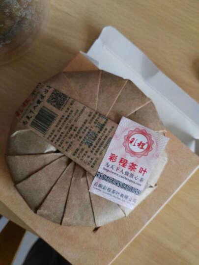 彩程茶叶 2017年昔归 头春小饼  普洱 茶 生茶 生饼  100克 晒单图
