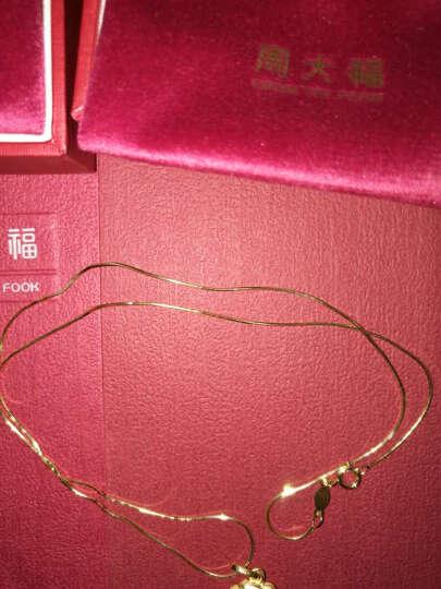 周大福 精致蛇骨链 18K金项链 E77 45cm 1480元 晒单图