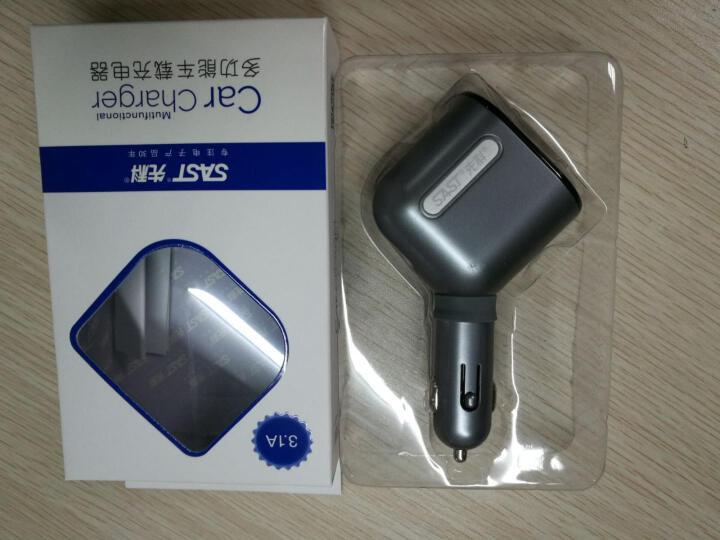 先科(SAST)车载充电器 车充点烟器 AY-T60 一拖三USB 电压检测LED数显 金属灰 晒单图