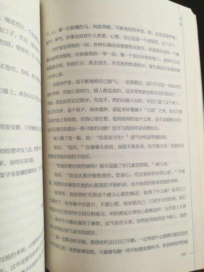 中国微型小说百年经典(卷3) 晒单图
