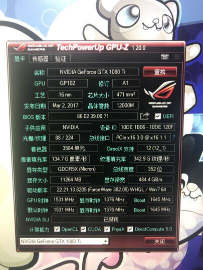 耕升 GeForce GTX1080Ti 追风 1531MHz/1645MHz/11Gbps 11GB 352bit 显卡 晒单图