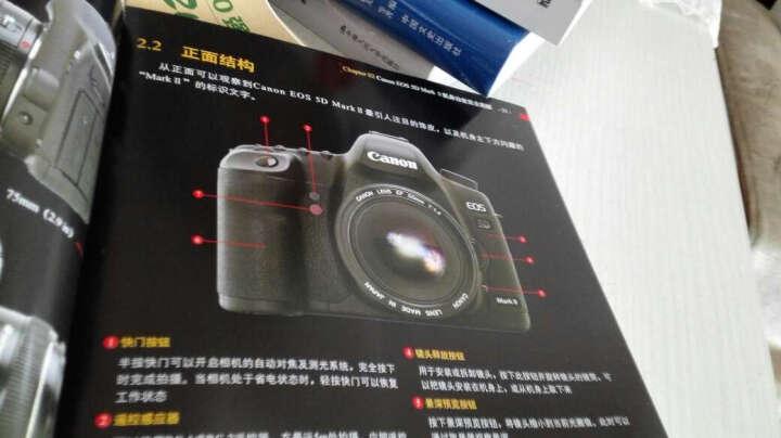 Canon EOS 5D Mark Ⅱ数码单反摄影技巧大全 晒单图
