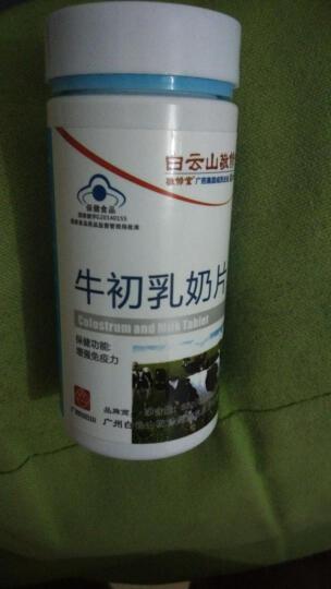 敬修堂(jingxiutang) 牛初乳奶咀嚼片60片/盒富含免疫球蛋白和乳糖增强免疫力 1盒体验装 晒单图