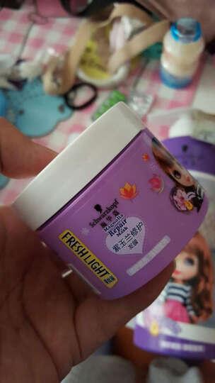 施华蔻 (Schwarzkopf)斐丝丽紫玉兰暖暖顶配套装(洗发水680ml+护发素680ml+膜50ml)(限量) 晒单图