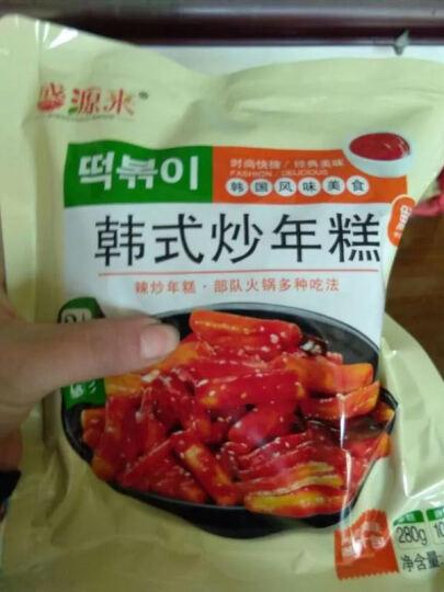 年糕条韩国部队火锅食材自带韩式辣炒年糕酱380g(免邮) 1袋 晒单图