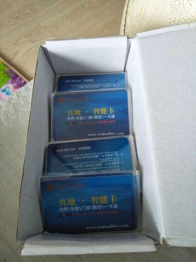 真地(Realand) 10张IC消费机卡售饭机卡 考勤卡 门禁卡 停车厂一卡通系统卡片 白色 真地品牌彩卡/10张 晒单图