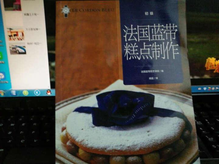 正版书籍 法国蓝带糕点制作(初级)甜品烘烤甜点冰淇淋制作书籍大全 蛋糕烘焙书籍 西式糕点烘 晒单图