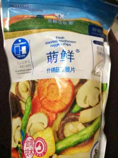 亚细亚田园 果蔬干485g 蔬菜/薯条/水果脆片/菇菜/日式和风共5袋 休闲零食组合大礼包 晒单图