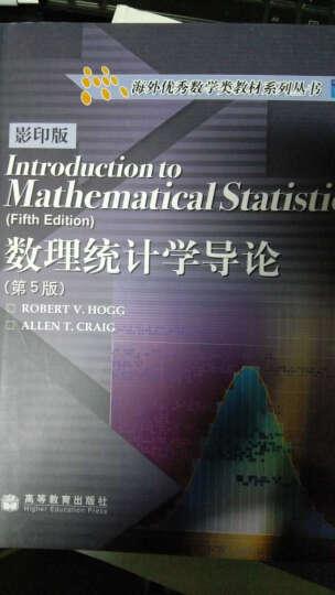海外优秀数学类教材系列丛书:数理统计学导论(第5版影印版) 晒单图